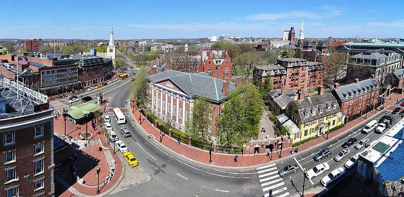 Donation to Harvard, Harvard Donor, Harvard Endowment