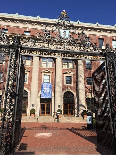 Barnard 2021, Barnard Admissions, Admission to Barnard