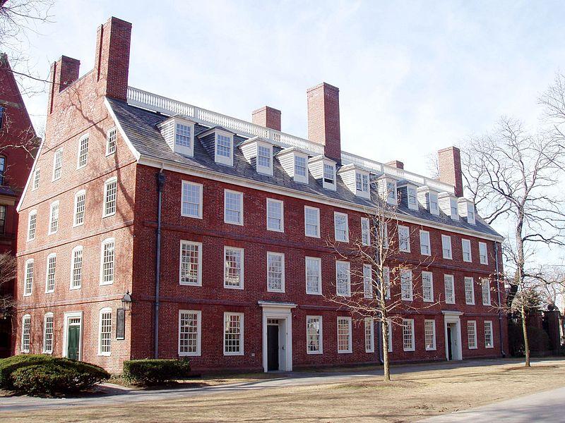 College Endowment, University Endowment, Ivy League Endowment