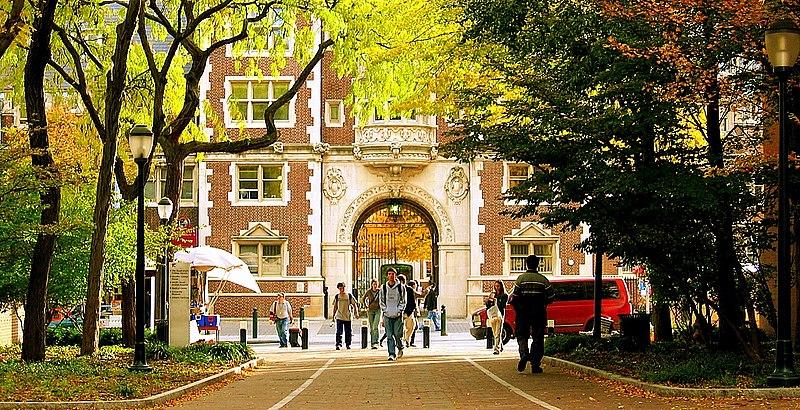 Penn GRE, GRE at Penn, Penn Philosophy Dept