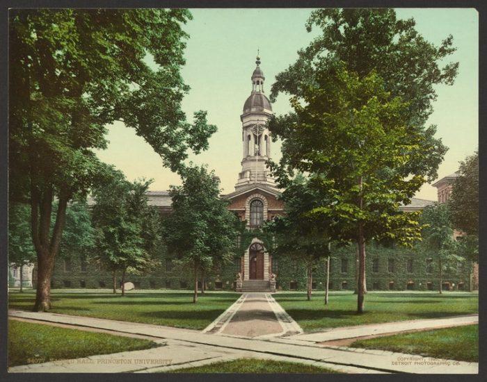 Princeton Transfer Admission, Transfer Admissions at Princeton, Princeton Admission